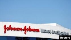 미국 캘리포니아주 어바인의 제약회사 존슨앤드존슨 건물.