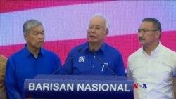 馬來西亞警方搜查前總理納吉布住所 (粵語)