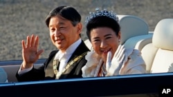 日本天皇即位 遊行慶祝