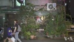 蔡英文上任 台湾公民团体既期待又怕受伤害