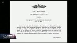 Suspendovan britanski parlament