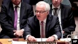 유엔 안보리가 새 대북 제재 결의안을 통과시킨 지난 3월 미국 뉴욕 유엔 본부 안보리 회의장에서 비탈리 추르킨 유엔주재 러시아 대사가 발언하고 있다. (자료사진)