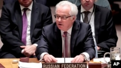 유엔 안보리가 새 대북 제재 결의안을 통과시킨 지난 3월 미국 뉴욕 유엔 본부 안보리 회의장에서 비탈리 추르킨 유엔주재 러시아 대사가 발언하고 있다.