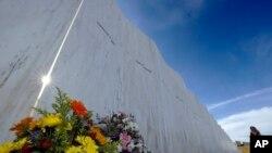 فلائٹ 93 کے متاثرین کی یاد میں تعمیر کیا گیا قومی میموریل شنکز ولا