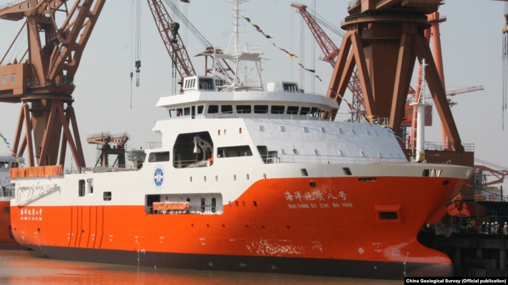 """Sự xuất hiện của tàu thám hiểm """"Hải Dương Địa Chất 8"""" trong vùng đặc quyền kinh tế của Việt Nam đã khơi ra phản ứng quyết liệt từ Hà Nội. (Ảnh: Cục Điều tra Địa chất Trung Quốc)"""