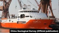 Tàu thăm dò Hải Dương Địa Chất 8 của Cục Khảo sát Địa chất Trung Quốc. Ảnh: China Geological Survey.