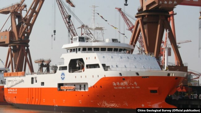 """Tàu thám hiểm """"Hải Dương Địa Chất 8"""" của Cục Khảo sát Địa chất Trung Quốc (Ảnh: China Geological Survey)"""