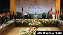 والی ها در کابل آمده اند تا در مورد بهبود حکومتداری صحبت کنند