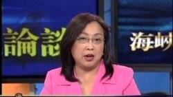 海峡论谈: 林书豪旋风(2)