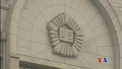 2014-06-17 美國之音視頻新聞: 南韓沉船案律師稱海岸警衛隊應負責救人
