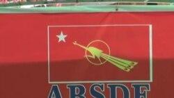 ABSDF က်ဆုံးစစ္သည္ ဂုဏ္ျပဳပြဲ