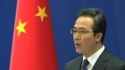 美公司称中国军方参与黑客入侵