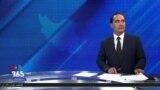 بخش ویژه خبری | انتخابات ۱۴۰۰ و پیروزی رئیسی