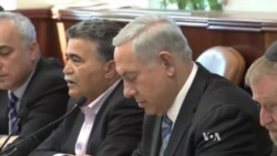 Israel Suspends Peace Talks in Response to Palestinian Unity Plan