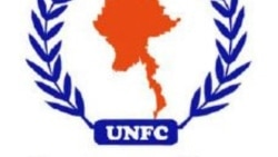 UNFC ေခါင္းေဆာင္ေတြ တပ္မေတာ္ေခါင္းေဆာင္ပိုင္းနဲ႔ ေဆြးေႏြးဖို႔ မနီးစပ္ေသး
