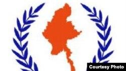 UNFC ညီညြတ္ေသာ တိုင္းရင္းသား လူမ်ိဳးမ်ား ဖယ္ဒရယ္ ေကာင္စီ ။