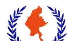 အားေပ်ာ႔လာတဲ႔ UNFC နဲ႔ ၿငိမ္းခ်မ္းေရးအလားအလာ