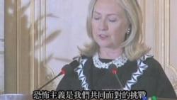 2011-10-21 粵語新聞: 克林頓繼續與巴基斯坦官員會談