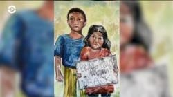 Искусство в поддержку иммигрантов