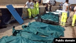 Žrtve pokušaja preplovljavanja Mediteranskog mora