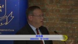美驻香港总领事对中国干预香港事务担忧