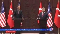 جو بایدن: کردها باید به شرق فرات بازگردند