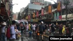 ၂၀၁၉ New Taipei ၿမဳိ႕ ျမန္မာသႀကၤန္ပြဲ ျမင္ကြင္း