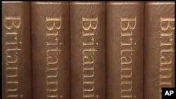 Bách Khoa Toàn thư Britannica (Encyclopaedia Britannica) là cuốn từ điển bách khoa lâu đời nhất bằng tiếng Anh
