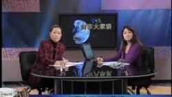 时事大家谈: 中国2012年面临的经济挑战(2)
