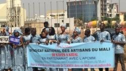 Cakɛw Law ka Seli Ɲanamayali Mali kɔnɔ