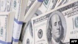 Tờ bạc 100 đôla của Mỹ có thiết kế mới
