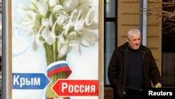 "Bilbordi ""Krim - Rusija"" u Simferopolju, 12. marta 2014."