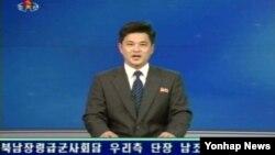 북한은 27일 남북한 군 통신선을 단절하고 군 통신연락소의 활동을 중단한다고 발표했다. 한국 정부에 보낸 전화통지문 내용을 발표하는 조선중앙TV 아나운서.