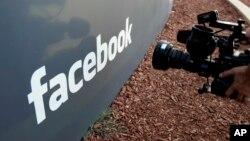 """""""Hemos estado trabajando en una gran evolución para hacer que las comunidades sean tan importantes como los amigos"""", dijo el martes el director ejecutivo, Mark Zuckerberg, en la conferencia anual de Facebook."""