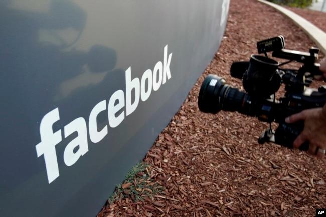 Según el nuevo informe, Facebook, YouTube e Instagram habrían sido usadas para apoyar la campaña del entonces candidato Donald Trump en 2016.