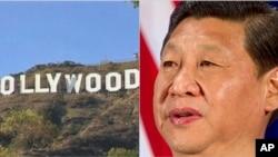 中國國家副主席習近平訪問美國期間,宣佈了中國未來將增加一半以上的荷里活電影進口。(資料圖片)