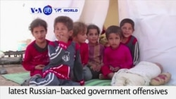 VOA60 World PM - Syria: UN says tens of thousands have fled latest Russian-backed government offensives