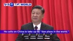 VOA60 World - China: President Xi Jinping gives a nationalistic speech at the closure of the 13th National People's Congress