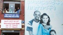 Faca'inni Vaayrasii HIV Kan Itiyoophiyaa Keessaa Sadarkaa maalii Irra Jira?