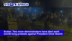 VOA60 Africa - Sudan: Two more demonstrators have died amid month-long protests against President Omar Bashir