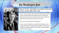 """نگاهی به مطبوعات: مرگ افسر """"سیا"""" که در کانون رسوایی ایران کنترا قرار داشت"""