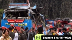 Pakistan Peshawar Bomb Blast in Bus