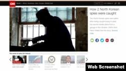 지난 2011년 북한 공작원들이 우크라이나에서 미사일 기술을 훔치려다 체포되는 영상을 미국 CNN 방송이 25일 방영했다. 사진출처 = CNN 웹사이트 캡처.