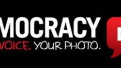 مسابقه جهانی عکاسی با مضمون دموکراسی