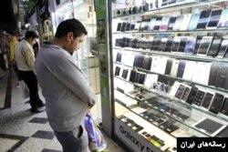 بازار فروش موبایل ایران