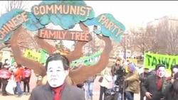 习近平白宫会晤奥巴马 人权人士外边抗议示威