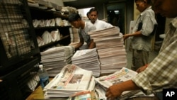 A newspaper and magazine distribution center in New Delhi, India. (file)