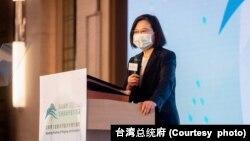 """台湾总统蔡英文10月8日在""""2021玉山论坛:亚洲创新与进步对话""""的开幕式上发表演说。(照片来源:台湾总统府)"""
