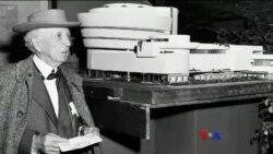 Wright ရဲ႕ ဗိသုကာပညာ ကမာၻ႔အေမြအႏွစ္