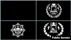 بیسویں صدی کے اوائل میں افغانستان کی پہچان بننے والے پرچم